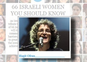66_Women_Hagit_Ofran350