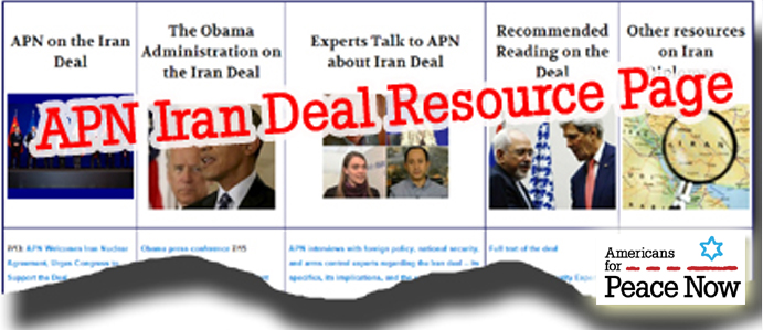Iran Resources