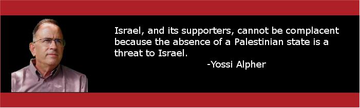 Yossi header