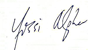yossi alpher single signature
