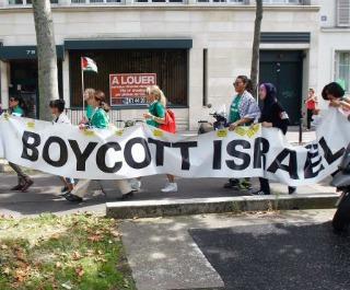 BDS-Haaretz-Lara320x265