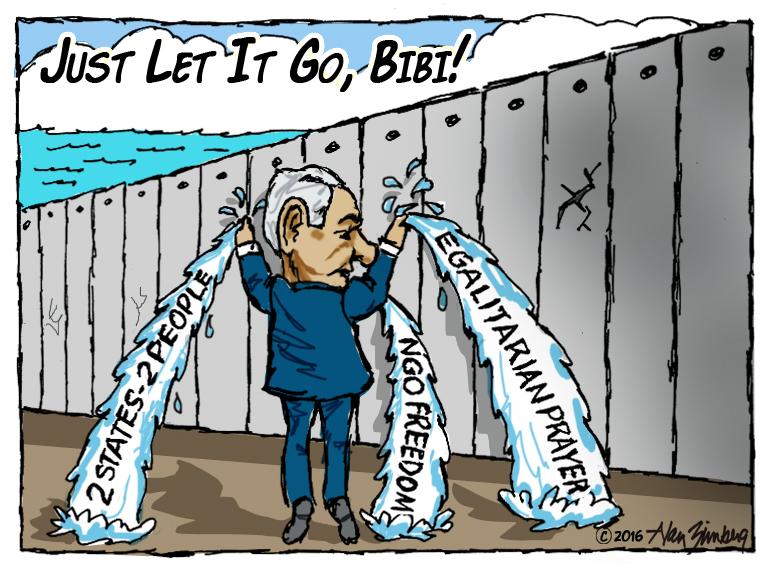Bibi_holding_back_leak_in_wall-6.21.2016-LetItGo