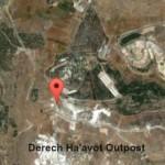 Derech Haavot Ouptost320x265