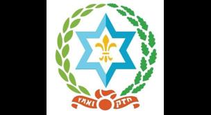 Hashomer_Hatzair304x166