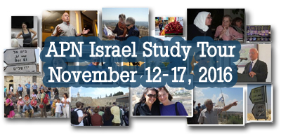 Israel_Study_Tour_2016_Collage