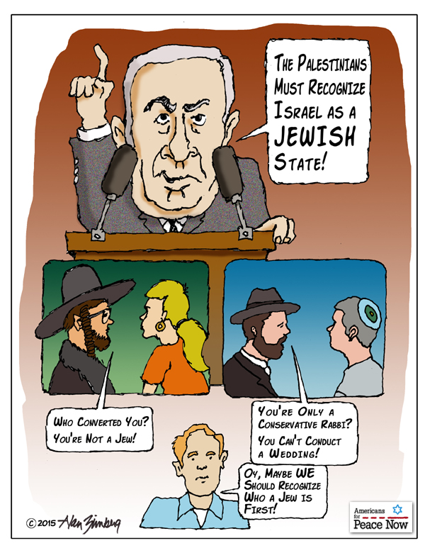 Jews_in_Glass_Houses600