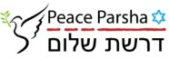 Peace_Parsha_Logo