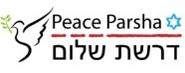 Peace_Parsha_Logo185