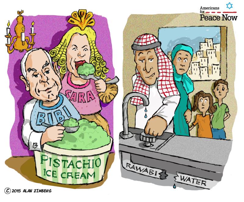Pistachio-Rawabi cartoon800x665logo
