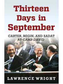 13 Days in September