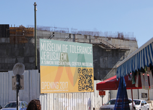 Vnir-tolerance-museum_normal_size