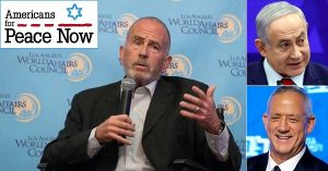 """RECORDING - Briefing Call with Yossi Alpher: Israel's """"Emergency"""" Government  The Specter of Annexation and More (Thurs, 4/30)"""