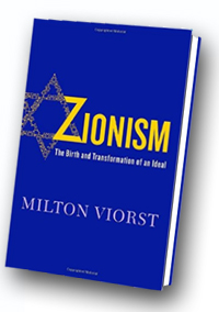 Zionism_Book_Cover200x284