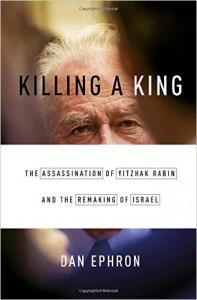 killing a king jpg