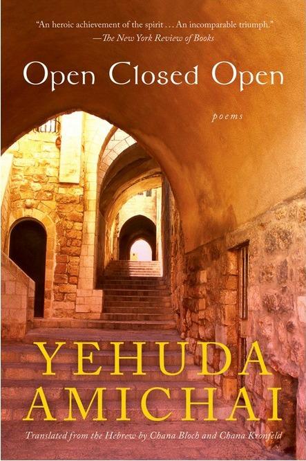 Open, Closed, Open
