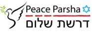 peace_parsha_logo_186x140