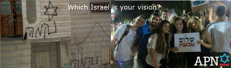Which vision is your Israel?
