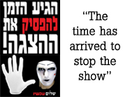 'Stop the Show' Protest Poster with Caption2 186x140.jpg