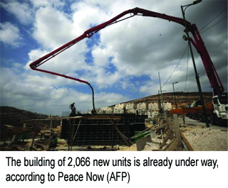 AFP - Construction with Caption.jpg