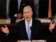 Bibi_at_Podium186x140.jpg
