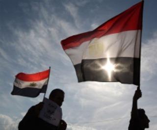 EgyptProtests320x265.jpg