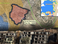 Givat_Hamatos_Collage186x140.jpg