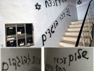 Graffiti Collage2-thumb-186x140.jpg