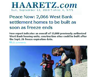 Ha'aretz - Peace Now Top Story3.jpg