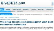 Haaretz online with APN Article 186px.jpg
