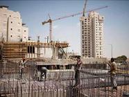 Har_Homa_Construction186x140.jpg