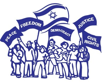 Israel Day Parade Image.jpg