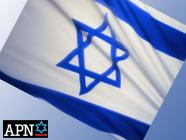 Israel_Flag_w_APN.jpg