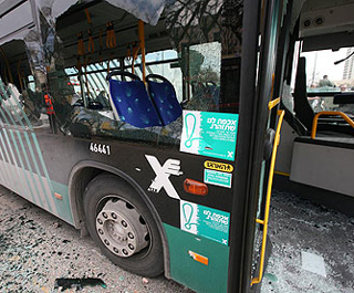 Jslem_Bus_Bombing_3-23-11.jpg