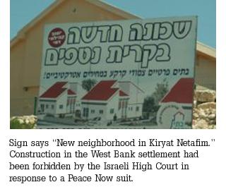Kiryat Netafim Sign2 320x265.jpg