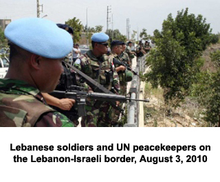 Lebanese and UN Forces at Israel Border w Caption 320px.jpg
