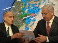 Levy_Netanyahu_Collage186x140.jpg