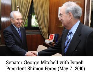 Mitchell & Peres 5-7-10.jpg
