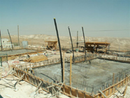 Nokdim Settlement Construction 186x140.jpg