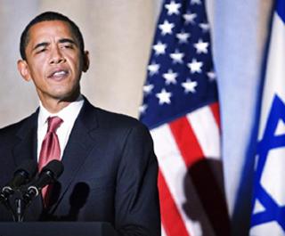 Obama360x265.png