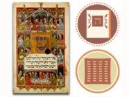 Passover2012a186x140.jpg