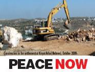 Peace Now Ad - Bulldozer3 186x140.jpg