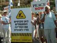 Peace Now Demo - Haim Oron 8-10.jpg
