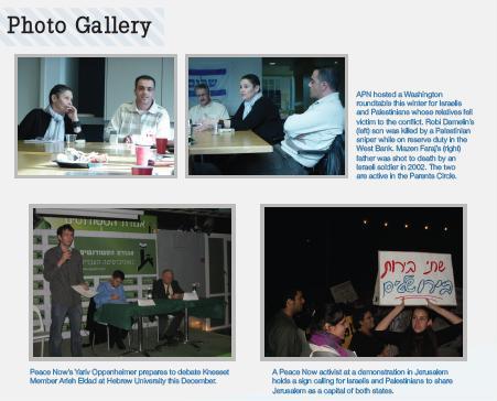 Photo Gallery 1.JPG