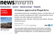 Pisgat Zeev Headline 186.jpg