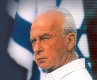 Rabin with flag 320x265.jpg
