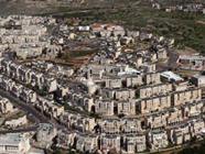Ramat Shlomo Settlement 186x140.jpg