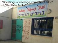Revenge_of_Chivat_Giladtext187x140.jpg