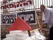 Settlers Demonstrate Against Settlement Freeze 186x140.jpg