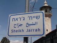 Sheikh-Jarrah-sign-186x140.png