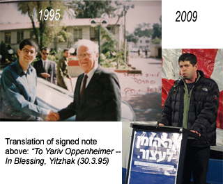 Yariv Oppenheimer - 14 Years After.jpg